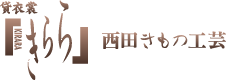 レンタル振袖・レンタル袴 きらら西田きもの工芸 [奈良・京都]